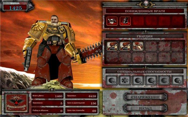 Warhammer 40 000 retribution кряк