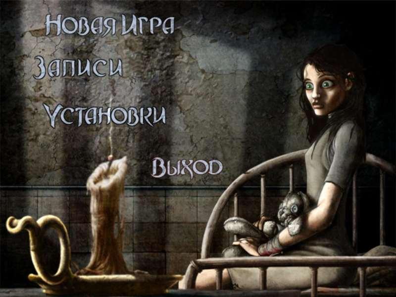 http://static.old-games.ru/uploadedimages/2011/03/21/1266924d871c2f5762f.jpg