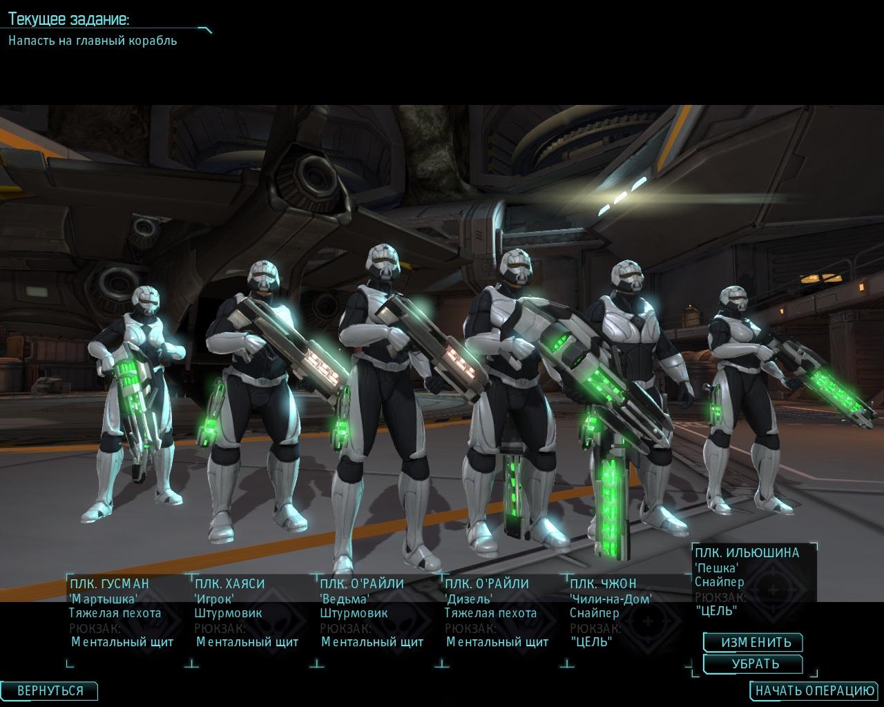 Xcom enemy unknown сюжетные миссии