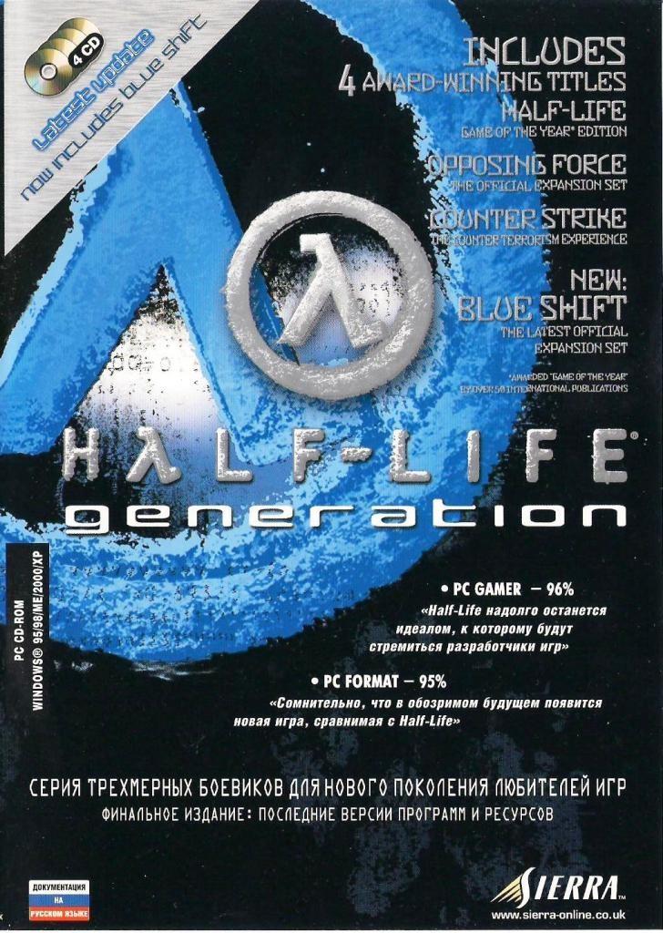 Как играть в Half Life 2 + Episode 1 и 2 с модами Obsidian и. Играть Half-L