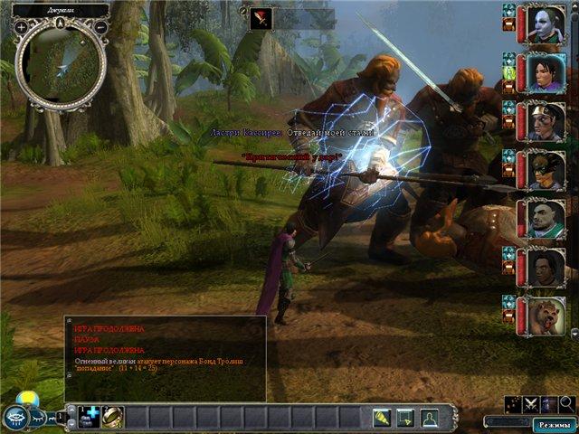 http://static.old-games.ru/uploadedimages/2011/03/21/1266924d8702bead73f.jpg